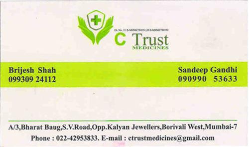 c trust card