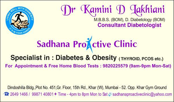 Dr Kamaini D Lakhiani visiting card